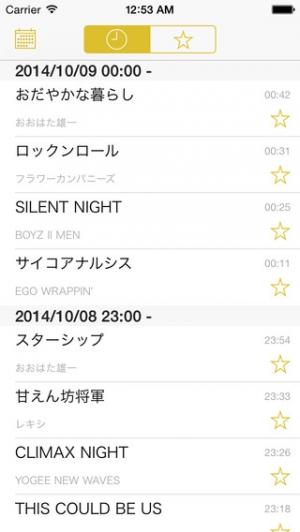 iPhone、iPadアプリ「OnAirLog813」のスクリーンショット 2枚目