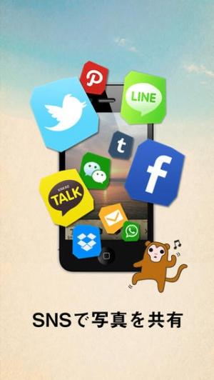 iPhone、iPadアプリ「Threat Letter Lite - 可愛い手紙」のスクリーンショット 5枚目