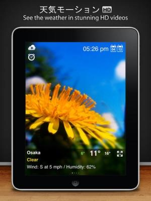 iPhone、iPadアプリ「天気モーションHD」のスクリーンショット 1枚目