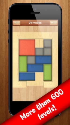 iPhone、iPadアプリ「Red Block PRO (FT Apps) - Smart and Intelligent Sliding Blocks Puzzle」のスクリーンショット 1枚目