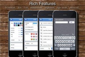 iPhone、iPadアプリ「Bejump Browser」のスクリーンショット 5枚目