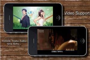 iPhone、iPadアプリ「Bejump Browser」のスクリーンショット 4枚目