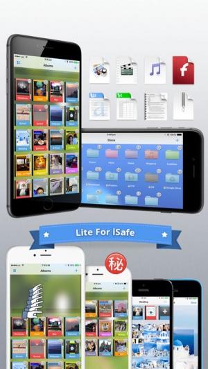 iPhone、iPadアプリ「Lite for iSafe」のスクリーンショット 2枚目
