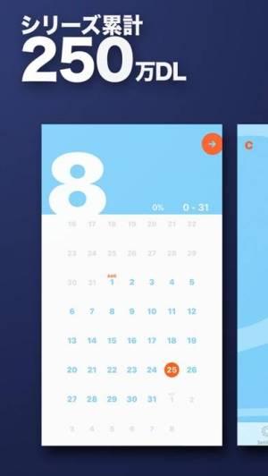 iPhone、iPadアプリ「365日 腕立てアプリ|続く筋トレ」のスクリーンショット 1枚目