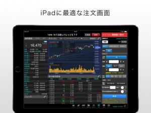 iPhone、iPadアプリ「iSPEED for iPad 株取引・投資情報 - 楽天証券のアプリ」のスクリーンショット 1枚目