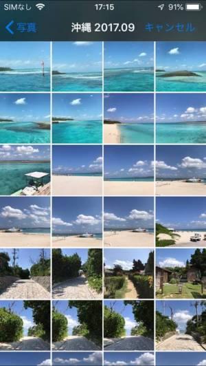 iPhone、iPadアプリ「OneCam 高画質マナーカメラ 〜フリックでシェア〜」のスクリーンショット 4枚目