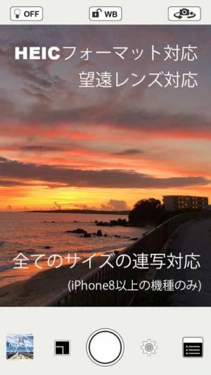iPhone、iPadアプリ「OneCam 高画質マナーカメラ 〜上スワイプで写真すぐ確認」のスクリーンショット 3枚目