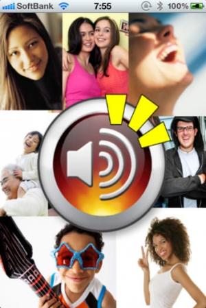 iPhone、iPadアプリ「ラジオ●お笑い専門●おわラジ」のスクリーンショット 3枚目