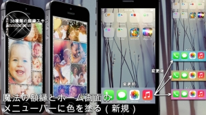 iPhone、iPadアプリ「マジックスクリーン PRO : Magic Screen Pro - Customize your Lock & Home Screen Wallpaper for iPhone & iPod Touch (iOS8)」のスクリーンショット 5枚目