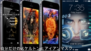 iPhone、iPadアプリ「マジックスクリーン PRO : Magic Screen Pro - Customize your Lock & Home Screen Wallpaper for iPhone & iPod Touch (iOS8)」のスクリーンショット 4枚目