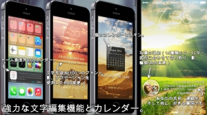 iPhone、iPadアプリ「マジックスクリーン PRO : Magic Screen Pro - Customize your Lock & Home Screen Wallpaper for iPhone & iPod Touch (iOS8)」のスクリーンショット 1枚目