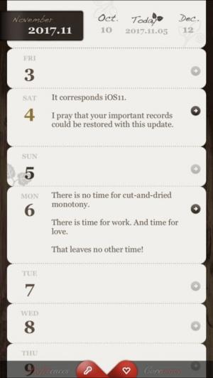 iPhone、iPadアプリ「Today is Plus」のスクリーンショット 1枚目