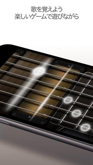 iPhone、iPadアプリ「リアル・ギター - ギターコード 練習、音楽、歌詞、 無料ゲーム と 楽器 アプリ」のスクリーンショット 3枚目