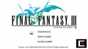 iPhone、iPadアプリ「Final Fantasy III」のスクリーンショット 1枚目