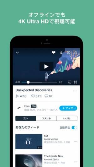 iPhone、iPadアプリ「Vimeo」のスクリーンショット 3枚目
