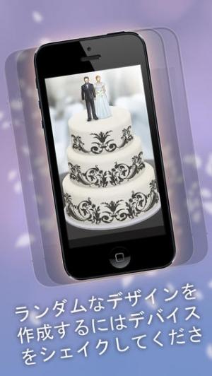 iPhone、iPadアプリ「CreateShake: ウエディングケーキメーカー」のスクリーンショット 3枚目