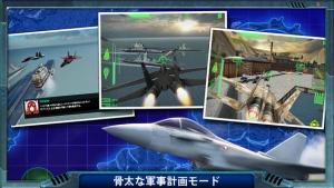 iPhone、iPadアプリ「MetalStorm: Online」のスクリーンショット 3枚目