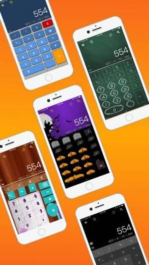 iPhone、iPadアプリ「Calc Convert: 通貨コンバータと交換」のスクリーンショット 3枚目