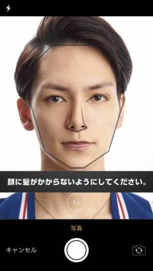 iPhone、iPadアプリ「男の髪コレ」のスクリーンショット 2枚目