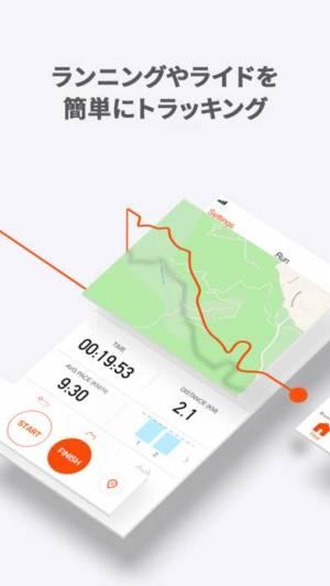 iPhone、iPadアプリ「Strava トレーニング:ランニング&サイクリング」のスクリーンショット 1枚目