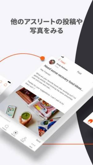 iPhone、iPadアプリ「Strava トレーニング:ランニング&サイクリング」のスクリーンショット 4枚目
