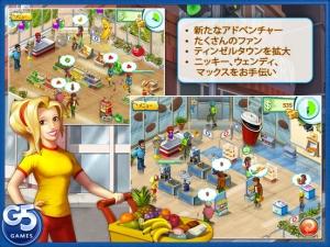 iPhone、iPadアプリ「Supermarket Mania® 2 HD」のスクリーンショット 2枚目