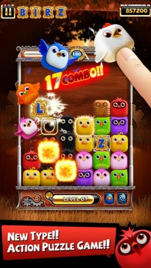 iPhone、iPadアプリ「Birzzle (バズル) Pandora」のスクリーンショット 1枚目