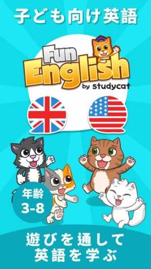iPhone、iPadアプリ「楽しい英語 Fun English: 子供英语学習(ESL)」のスクリーンショット 1枚目