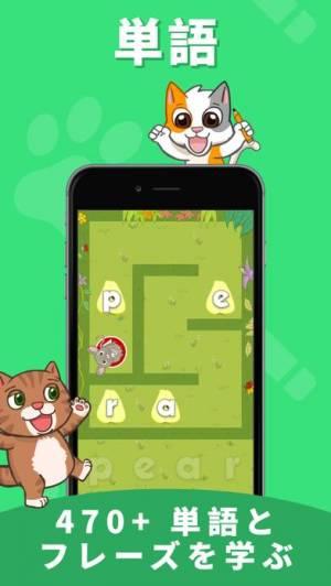 iPhone、iPadアプリ「楽しい英語 Fun English: 子供英语学習(ESL)」のスクリーンショット 5枚目