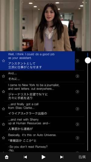 iPhone、iPadアプリ「超字幕 映画で英語は上達する」のスクリーンショット 1枚目