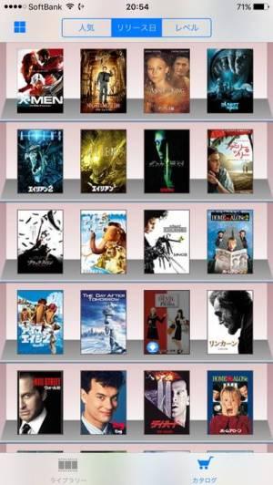 iPhone、iPadアプリ「超字幕 映画で英語は上達する」のスクリーンショット 4枚目