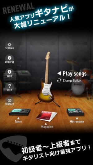 iPhone、iPadアプリ「ギタースコア見放題ギタナビJOYSOUND」のスクリーンショット 1枚目
