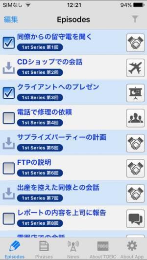 iPhone、iPadアプリ「TOEIC presents English Upgrader」のスクリーンショット 1枚目