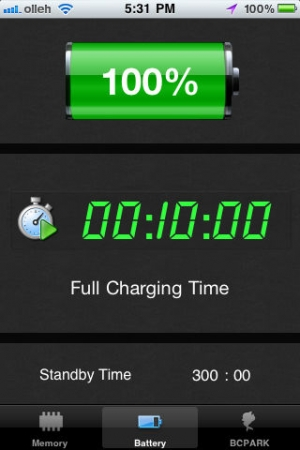 iPhone、iPadアプリ「BCPARK SpeedPatch Pro」のスクリーンショット 3枚目