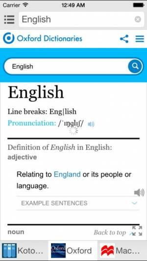 iPhone、iPadアプリ「All英語辞書 - English Japanese Dictionaries」のスクリーンショット 3枚目