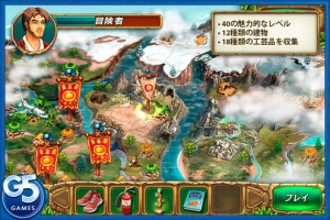 iPhone、iPadアプリ「Jack of All Tribes Deluxe」のスクリーンショット 5枚目