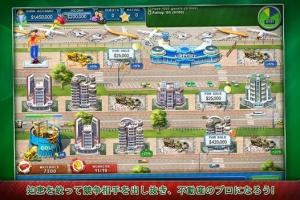 iPhone、iPadアプリ「ホテルモーグル:ラスベガス Lite (Hotel Mogul: Las Vegas Lite)」のスクリーンショット 5枚目