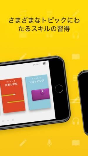 iPhone、iPadアプリ「Rosetta Stone」のスクリーンショット 4枚目