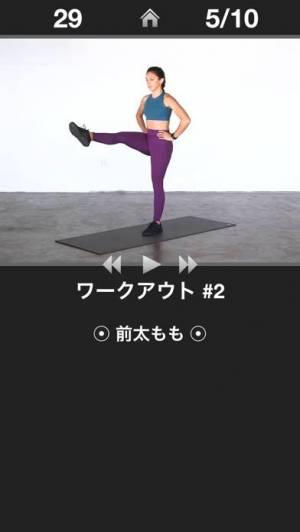 iPhone、iPadアプリ「脚デイリーワークアウト - フィットネスルーチン」のスクリーンショット 3枚目