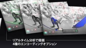 iPhone、iPadアプリ「FiLMiC Pro-マニュアルビデオカメラ」のスクリーンショット 5枚目
