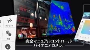iPhone、iPadアプリ「FiLMiC Pro-マニュアルビデオカメラ」のスクリーンショット 2枚目