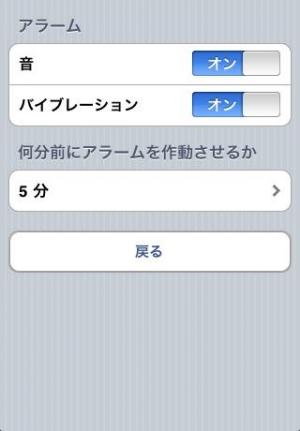 iPhone、iPadアプリ「どりまね 無料版」のスクリーンショット 3枚目