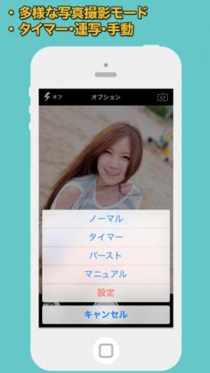 iPhone、iPadアプリ「秘密カメラ-静音,スパイ (Secret Camera)」のスクリーンショット 2枚目
