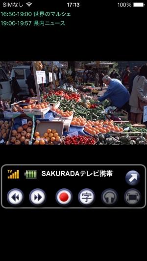 iPhone、iPadアプリ「SegClip」のスクリーンショット 3枚目