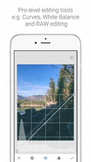 iPhone、iPadアプリ「Snapseed」のスクリーンショット 4枚目