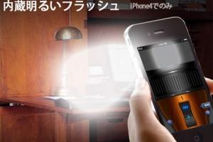 iPhone、iPadアプリ「生物アラーム (無料)」のスクリーンショット 4枚目