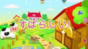 iPhone、iPadアプリ「農場ジグソーパズル123 Pocket」のスクリーンショット 1枚目