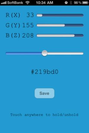 iPhone、iPadアプリ「Accel Colour」のスクリーンショット 1枚目
