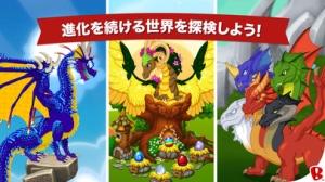 iPhone、iPadアプリ「DragonVale」のスクリーンショット 5枚目