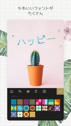 iPhone、iPadアプリ「Fotor画像編集加工•写真効果•補正•コラージュアプリ」のスクリーンショット 3枚目